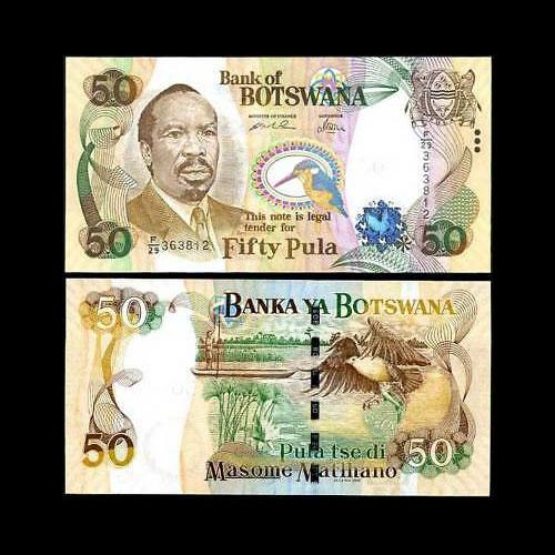 Botswana-50-Pula-banknote-of-2005
