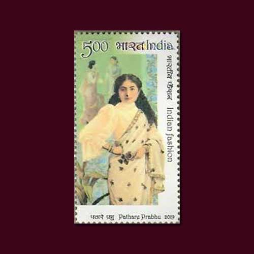 Brahmika-Sari