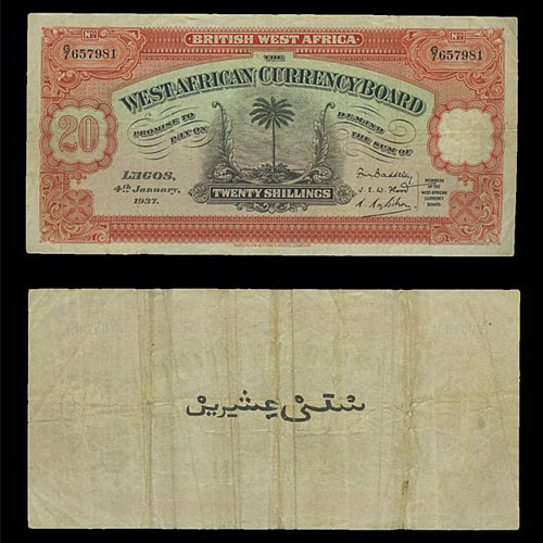 British-West-Africa-20-Shillings-banknote-of-1937