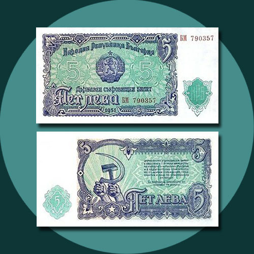 Bulgaria-5-Leva-banknote-of-1951