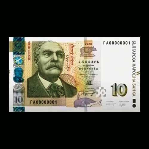 Bulgaria-Upgrades-10-Lev-Banknotes
