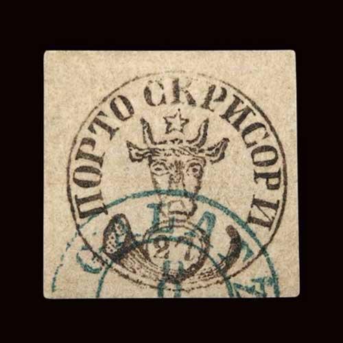 Bull-Head-Stamps-of-Romania