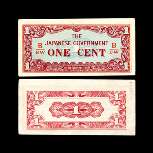 Burma-1-Cent-banknote-of-1942