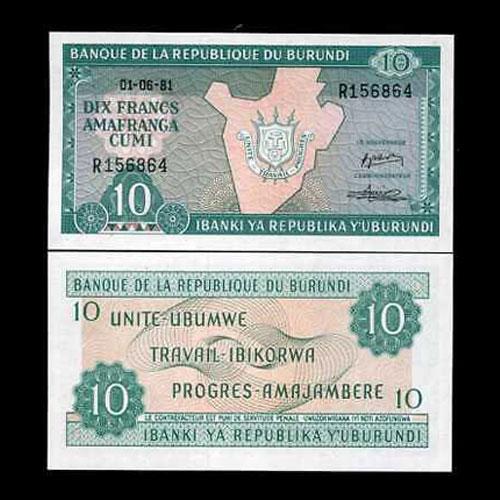 Burundi-10-Francs-banknote-of-1981-2007