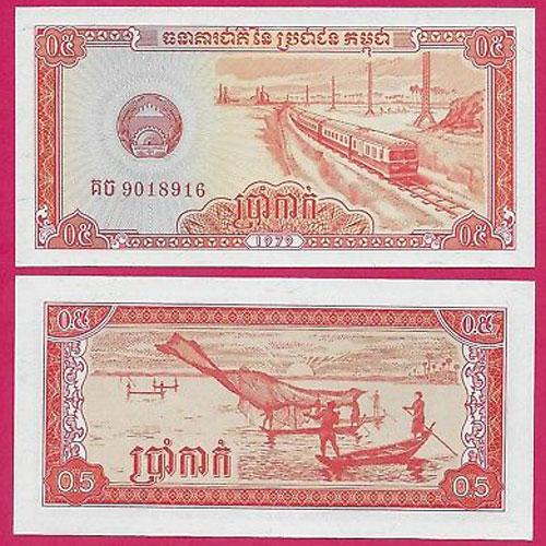 Cambodia-0.5-Riel-banknote-of-1979