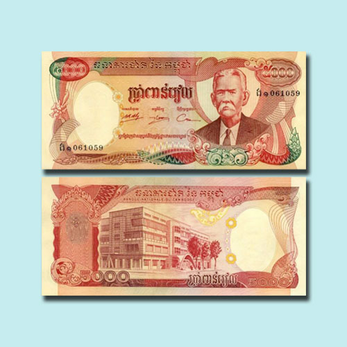 Cambodia-5000-Riels-banknote-of-1973