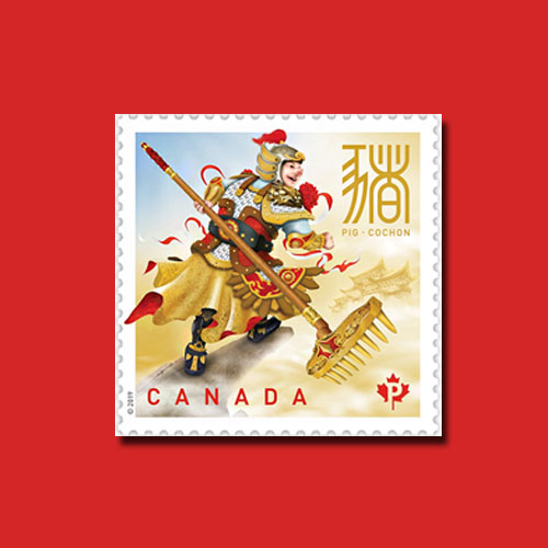 Canada's-Year-of-Pig-Warrior-Stamp