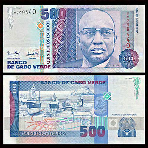 Cape-Verde-500-Escudos-banknote-of-1989