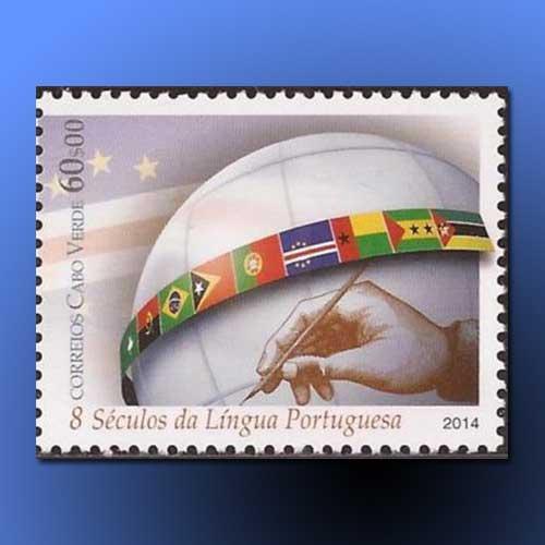 Cape-Verde-Celebrates-800-Years-of-Portuguese-Language