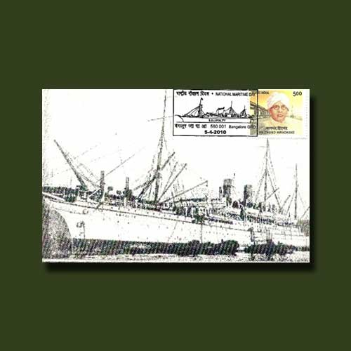 Celebrating-100th-National-Maritime-day