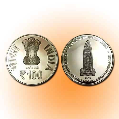 Centenary-of-Jallianwala-Bagh-Massacre-on-Indian-Coin