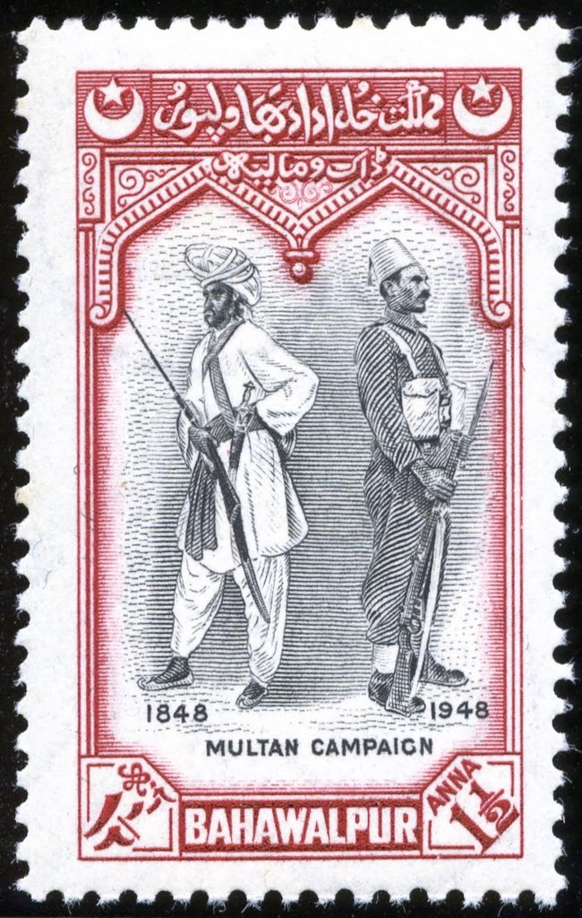 Centenary-of-the-Multan-Campaign