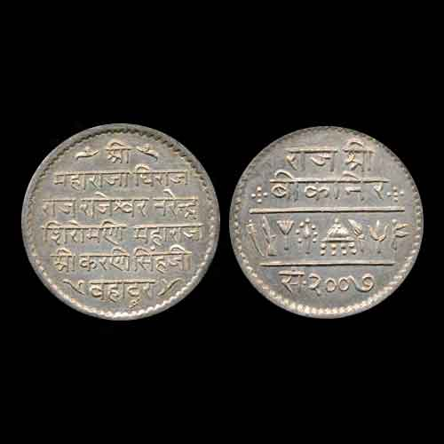 Ceremonial-coronation-Rupee-of-Karni-Singh