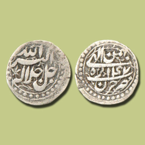 Charn-or-Quarter-Silver-Rupee-of-Akbar-