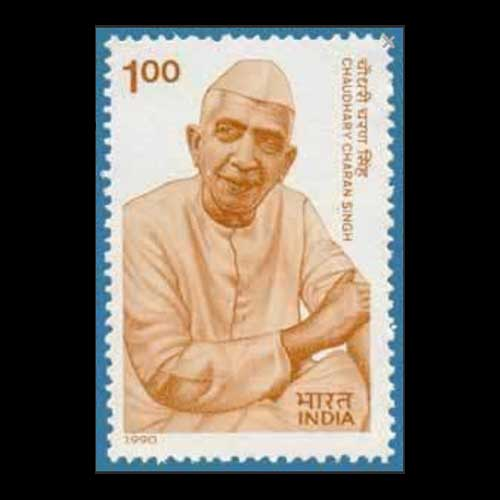 Chaudhary-Charan-Singh-Commemorative-Stamp