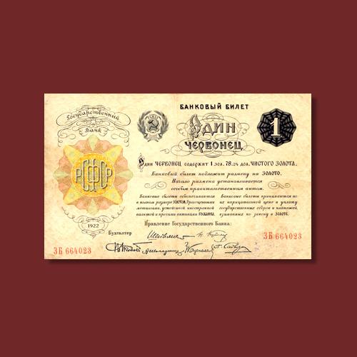 Chervonets-of-New-Economic-Policy-under-the-Soviet-Union