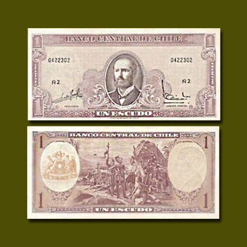 Chile-1-Escudo-banknote-of-1964