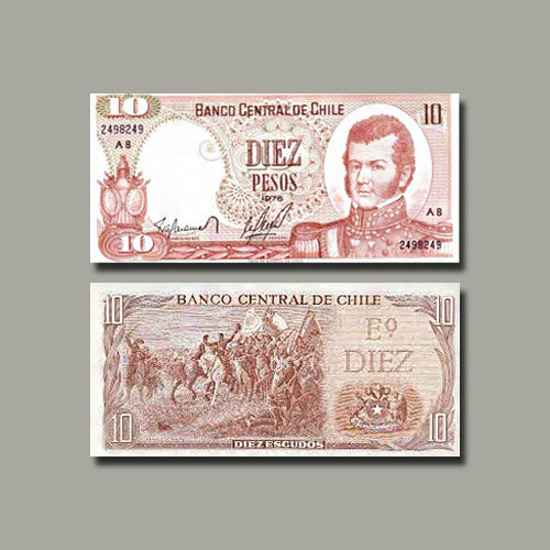 Chile-10-Escudos-banknote-of-1975