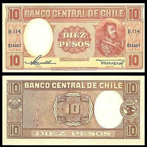 Chile-10-Pesos-banknote-of-1958-59