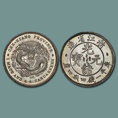 China-Chekiang-1902-20-cent-silver-coin
