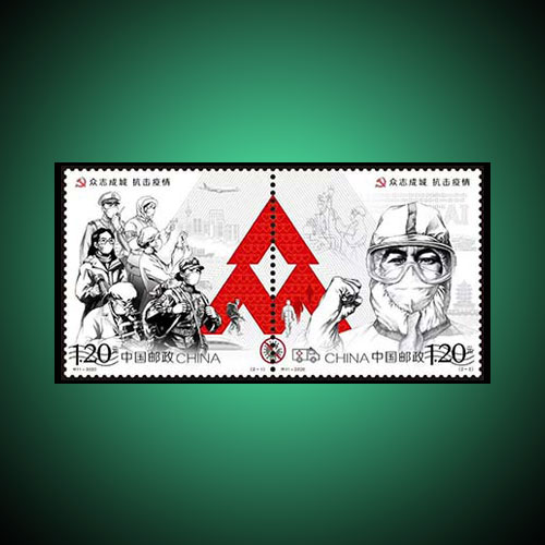 China-Post-Unveils-COVID-19-Themed-Postage-Stamps
