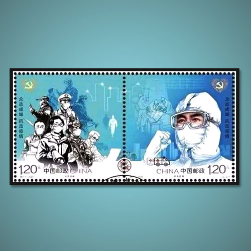 China's-Se-tenant-Stamp-Pair-Featuring-Coronavirus