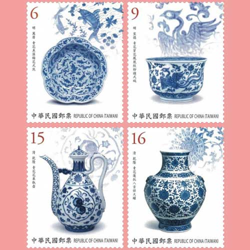 Chunghwa-Post-released-four-stamps-depicting-Chinese-treasure