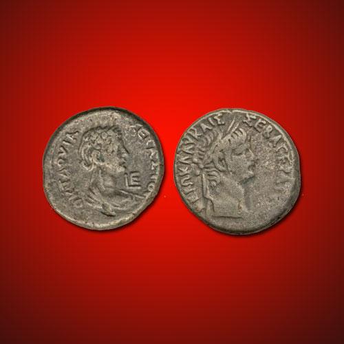 Claudia-Octavia-and-Nero-got-married-
