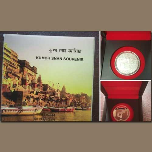 Coin-Commemorating-Kumbha-Mela