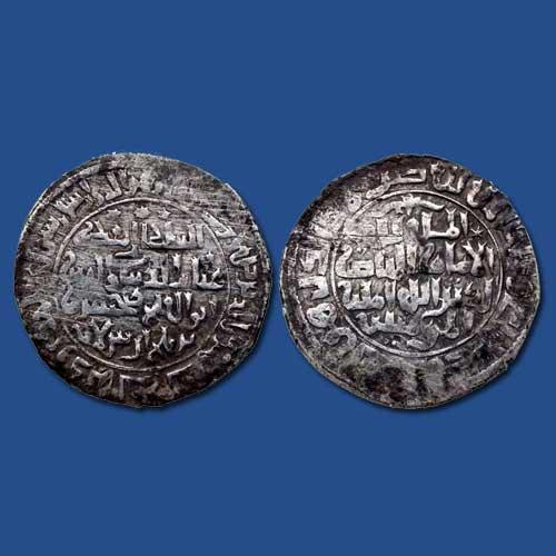 Coin-issued-under-Seljuk-Sultan-of-Rum-Kaykhusraw-I--