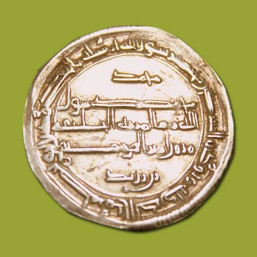 Coin-minted-during-the-reign-of-Muhammad-III-of-Shirvan-