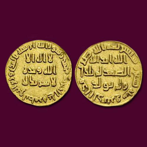 Coin-of-Abd-al-Malik-Ibn-Marwan