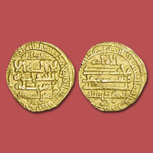 Coin-of-Abdullah-al-Mahdi-Billah