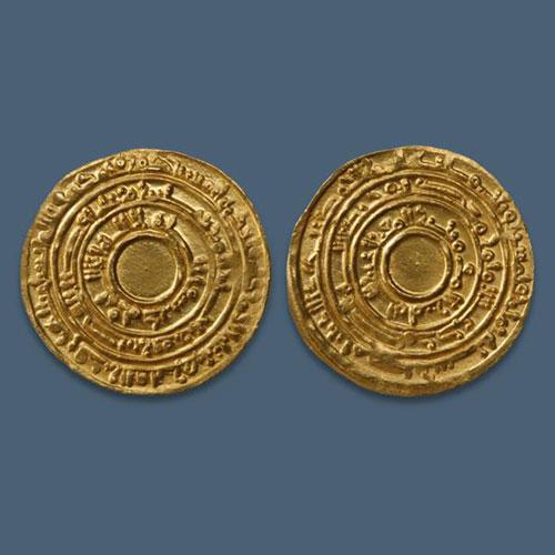 Coin-of-Al-Muizz-li-Din-Allah