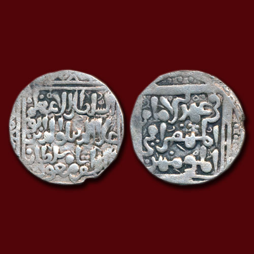 Coin-of-Ala-al-Din-Masud-Shah