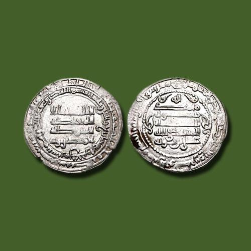 Coin-of-Amir-Mu'izz-al-dawla-Ahmad-b.-Buwayh