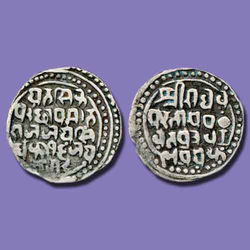Coin-of-Bajranggarh-Princely-State