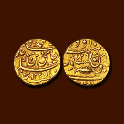 Coin-of-Brijis-Qadr