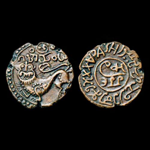 Coin-of-Dewan-Purnaiya