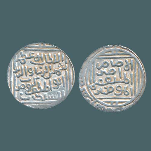 Coin-of-the-Last-Ruler-of-Slave-Dynasty