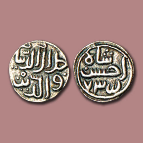 Coin-of-Madura-Sultanate