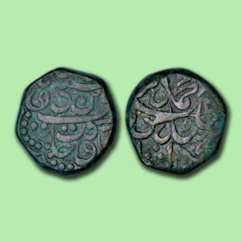 Coin-of-Muhammad-Adil-Shah