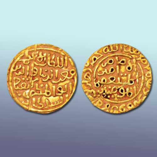 Coin-of-Muizz-Al-Din-Kaiqubad