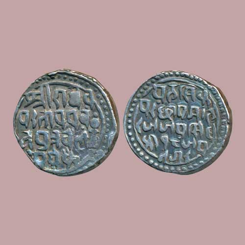 Coin-of-Princely-State-Bajranggarh