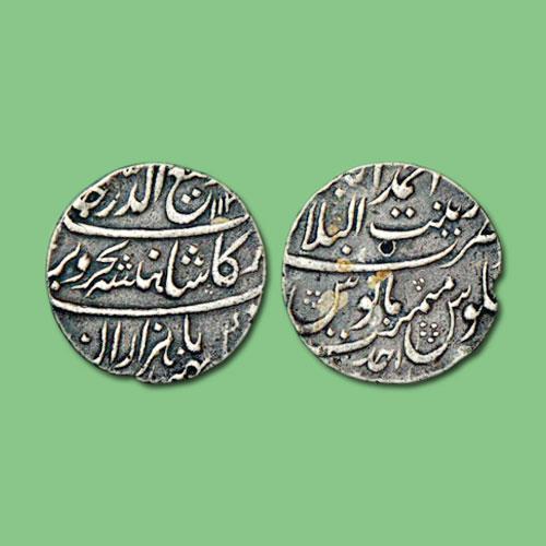 Coin-of-Rafi-ud-Darjat