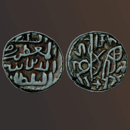 Coin-of-Raziya-Sultan