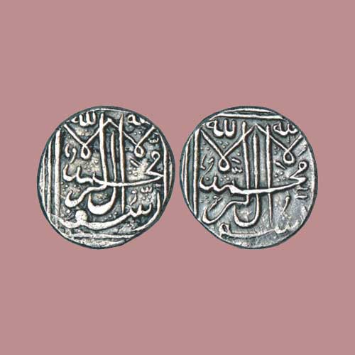 Coin-of-Shah-Jahan-Begum