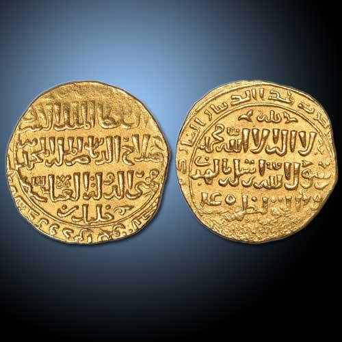 Coinage-Mamluk-Sultan---Al-Ashraf-Khalil