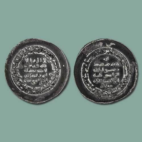 Coinage-of-Abbasid-Caliphate--