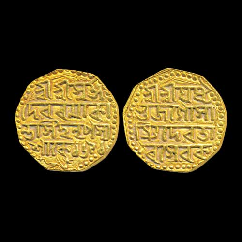 Coinage-of-Ahom